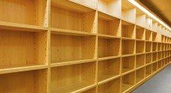 niedostępność produktów w sklepie online